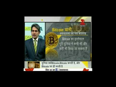 DNA BITCOIN WITH SUDHEER CHODHRI