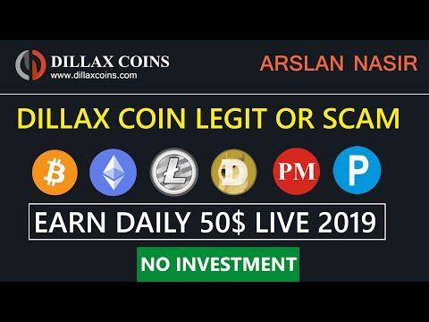 Dillax Coin Limited Earn Free Bitcoin Legit Or Scam Live Withdrawal Payment Proof 2019 in Urdu Hindi