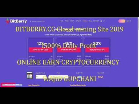BitBerry.cc | Bitcoin Cloud mining Site 2019 | 1500% Daily Profit