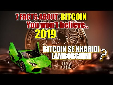 Bitcoin facts in hindi 2019 | Top 7 bitcoin facts | 2019 | Amazing facts about bitcoin 2019