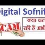 DIGITAL SOFNIFY SCAM | MLM NEWS | करोडो रुपया लूट कर भाग गयी यह कम्पनी | digitalsofnify scam |