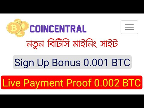 Live Payment Proof | New Bitcoin Mining Site Eso ay kori