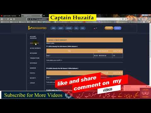New Free Bitcoin Cloud Mining Site 2019 | 200GH/S freee Bouns urdu hindi