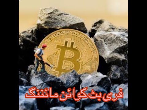 Free bitcoin mining (Live withdrawal proof) Urdu/Hindi
