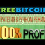 New Free Bitcoin Cloud Mining Site Live Payment Proof 100 free Earning No Investment