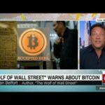 Wolf of Wall Street's bitcoin warning