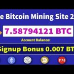 New Free Bitcoin Mining Site 2019 | Signup Bonus 0.007 BTC Live in Urdu Hindi