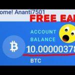 Best Bitcoin Mining Website Sinup Bouns 300G/S Minimum Withdraw 0.00025 BTC Earn Free Bitcoin Daily?