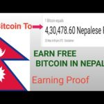 How To Earn Free Bitcoin In Nepal – How to Earn Money Online in Nepal | Online jobs in Nepal -nepali