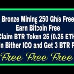 Bronze Mining 250 Gh/s Free | Bitcoin Free | BTR Token 20~0.25 ETH | Bither ICO coin, RCV Technical