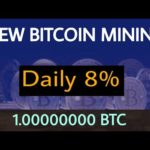 NEW BITCOIN MINING SITE DAILY 8%  PROFIT | BEST MINING SITE