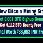 CiCiMining Site Review 0.001 Bonus+0.112 BTC Bounty | New Cloud Mining | #CiCiMining RCV Technical
