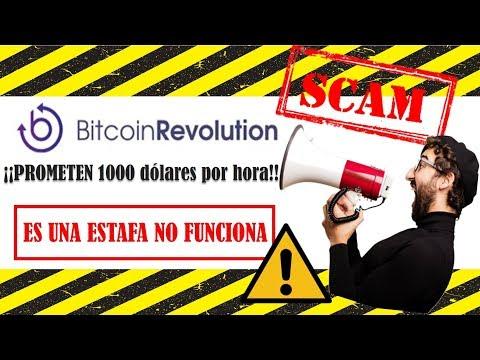 ⛔️Bitcoin Revolution⛔️ ¡¡PELIGRO SCAM!! Opiniones en Español