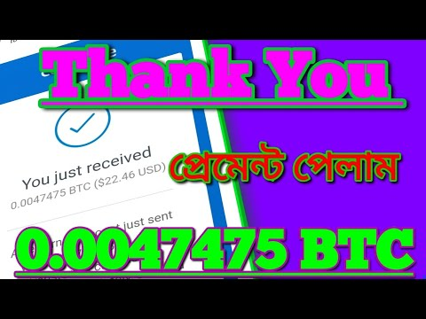 GSmining network live payment prof.Most popular mining website in the world  (Bangla).