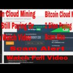 Bitcoin Cloud Mining Sites Scam | freemining.club – multimining.website Scam Or Paying
