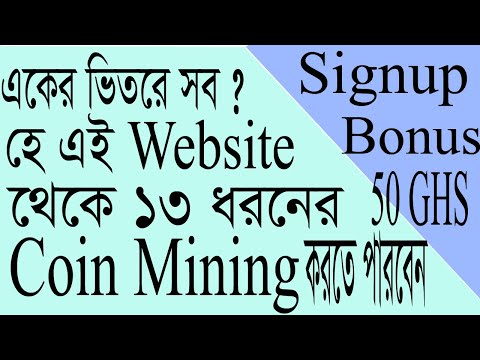 New Best Mine Active Free Bitcoin Cloud Mining Website/ Bonus 50 GHS/ on Signup and all coin mining