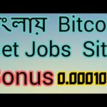 Bitcoin Get Jobs HD