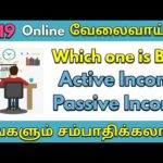 🔔Part time job Tamil💰// free online jobs// online jobs Tamil// 💰Part time job 2019 / Tamil Video?