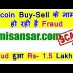Bitcoin P2P Exchange scam   Emisansar   Bitcoin buy sell k nam pe kar rahe hai fraud