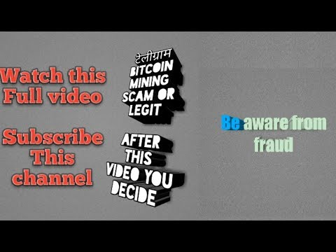 टेलीग्राम बिटकॉइन मायनींग||Telegram Bitcoin mining||scam or legit