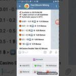 الربح والعمل من موقع Fast Bitcoin Mining bot مضمون وفعال 100%
