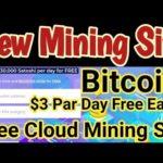 btconlinepool.com New Bitcoin Mining Site||Bitcoin Cloud Mining Site||Free Bitcoin Mining Site