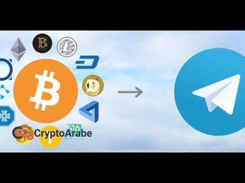 شرح بوت genitic bitcoin mining لربح المال | كيف أربح المال من الأنترنت