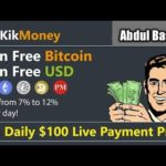 KikMOney | Earn Free Bitcoin & USD New Mining Site | Earn Daily $100 Live Payment Proof Urdu Hindi