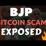BJP Bitcoin Scam Exposed | BJP काला धन Bitcoin मै Convert कर रही है  | Bitcoin Scam by BJP