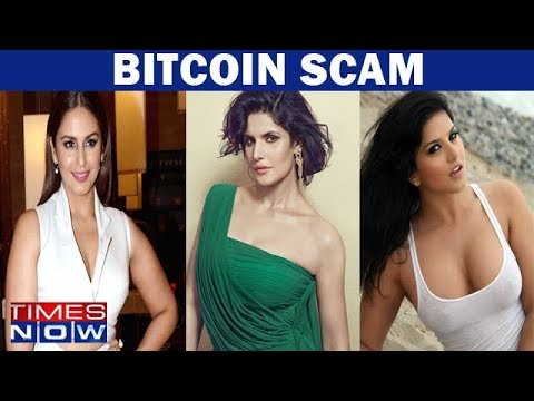 Top Bollywood Actresses Name Has Emerged In Bitcoin Scam