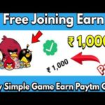 💲Join free win ₹355 to ₹12,000 freely 💰 online jobs in tamil / part time jobs Tamil 2019 / tamil ?