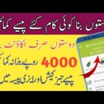 Earn Money Online Daily 4000 Rupees 209    New Fast Bitcoin Mining Site