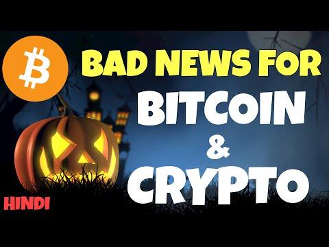 BAD NEWS for Bitcoin and Crypto