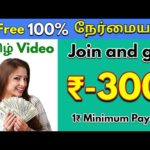 💲 Make Money 💰 Tamil Online jobs free – Paytm cash Earning app Tamil Video's – trusted Online jobs