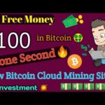 Get Free $100 in just One ☝Click || Free New Bitcoin Mining Site 2019🔥 100% Working