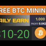 NEW FREE BITCOIN MINING SITE BTCBANK | BEST FREE MINING SITE