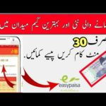 New best online earning app|Make Money Online |latest Earning App Live Withdraw by tech urdu