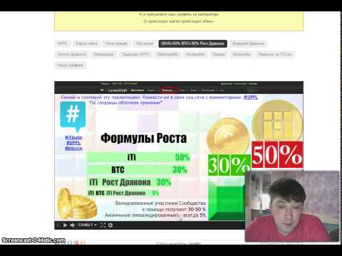 Видеокурс СуперЛюди Bitcoin