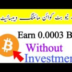 New Bitcoin Mining Website || Earn 0.0003 BTC Daily Without Any Investment 2019
