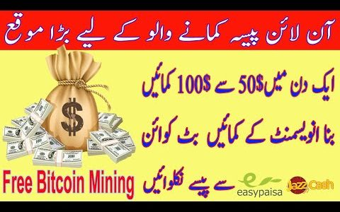 OMG New Best Bitcoin Mining Websites   Earn Daily 50$ to 100$ Without Investment
