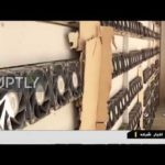 Iran: Authorities seize 1,000 Bitcoin-mining machines in Yazd