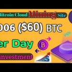 Earn 0.006 ($60)  Bitcoin Per Day | New Free Bitcoin Cloud Mining Site 🔥 No investment