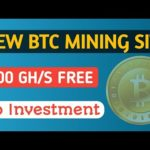 NEW FREE BITCOIN MINING SITE | BITCOIN MINING 300 GH/S FREE