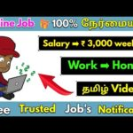 💲 Make Money 200₹ Daily / Free Paytm Cash / Life time trusted jobs / real online jobs / Tamil jobs?