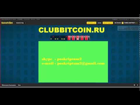 Новая методика заработка криптовалюты
