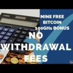 #free #Bitcoin #Cloud #Mining Site Earn Free Unlimited Bitcoins |NO WITHDRAWAL FEES