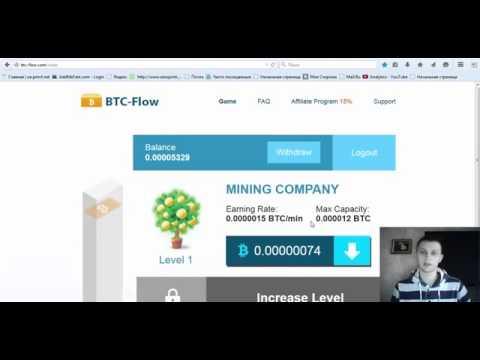 Btc Flow, 1200 сатошей каждые 10 минут  Биткоин бесплатно Bitcoin