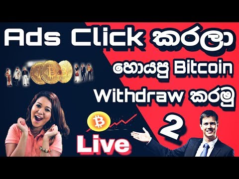 Live withdraw Free Bitcoin ( 2019 )