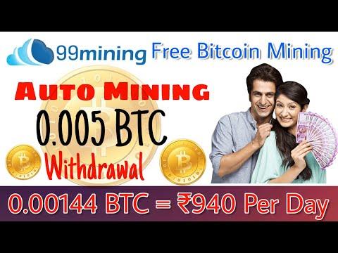 99mining.cloud site | earn 0.00144 BTC = ₹940 per day | best Bitcoin mining sites