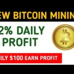 New Bitcoin Mining Daily Earn Profit 12% | Best Profitable Mining Site